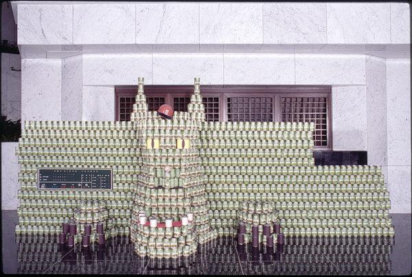 Green Monster 2001